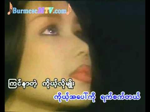 Yat Sat Tal - Soe Lwin Lwin video