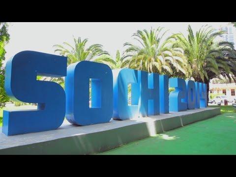 Управление МВД России по городу-курорту Сочи