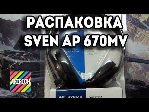 Распаковка SVEN GD-750