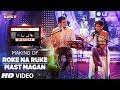 Making Of Roke Na Ruke Mast Magan T Series Mixtape Tulsi Kumar Dev Negi mp3