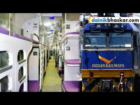 New Coaches of Indian Railway | Features