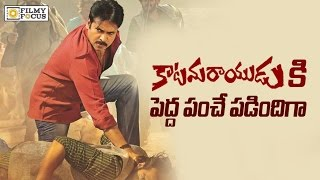 Katamarayudu Movie Overseas Collections