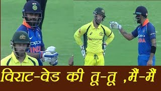 India vs Australia 2nd ODI: Virat Kohli backfires to Matthew Wade's sledge | वनइंडिया  हिंदी