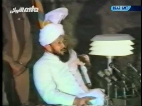 Urdu Question/Answer on Wafat-e-Masih by Hadhrat Mirza Tahir Ahmad(rh) in 1984 - Islam Ahmadiyya