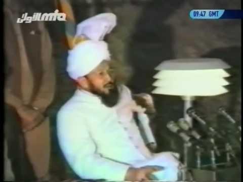 Urdu Question/Answer on Wafat-e-Masih by Hadhrat Mirza Tahir Ahmad(rh) in 1984 - Islam Ahmadiyya