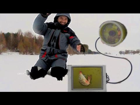 ловля с видеокамерой