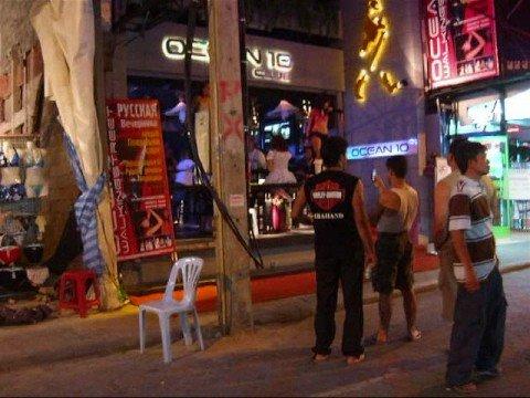 Walking Street Pattaya 2008