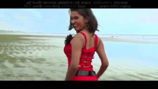 pori moni hot item song