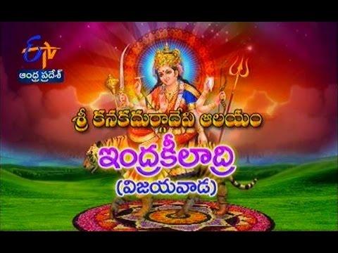 Teerthayatra - Sri Kanaka Durga Temple, Vijayawada 13th  October 2015   తీర్థయాత్ర – Full Episode