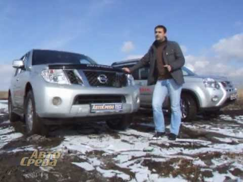 Тест-драйв Nissan X-Trail и Nissan Pathfinder