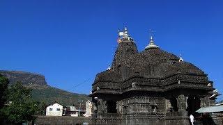 History Of Nashik I Nashik Temple Sundaranarayanan,Modakeshwara... I नाशिकचा इतिहास