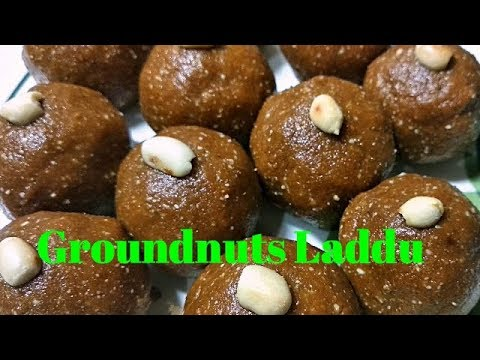 Peanut Ladoo | Home Made Ground Nuts Laddu | వేరుశెనగ లడ్డు By Visakha Tv