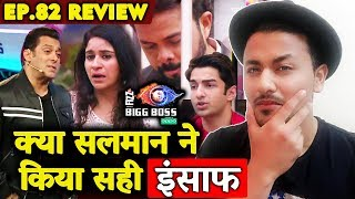 Did Salman Khan DO JUSTICE OR NOT? | Sreesanth, Surbhi, Rohit | Bigg Boss 12 Ep. 82 Review