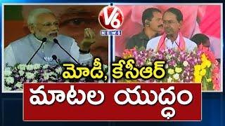 telangana-pre-poll-news-pm-narendra-modi-cm-kcr