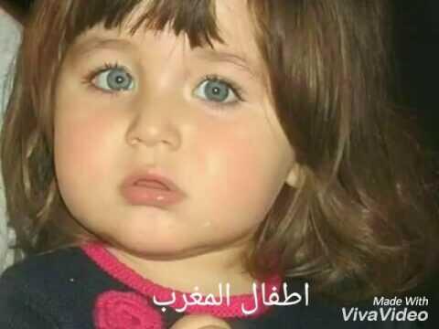 اطفال المغرب beauté marocain thumbnail