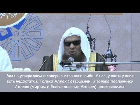 Шейх Ас-Сухейми народу ОАЭ: о правителях, арабской весне, митингах, политизированных сектах