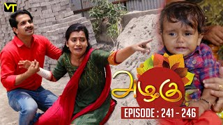 Azhagu - Tamil Serial | அழகு | Back to Back Episode 241 - 246 | Sun TV Serials | Revathy