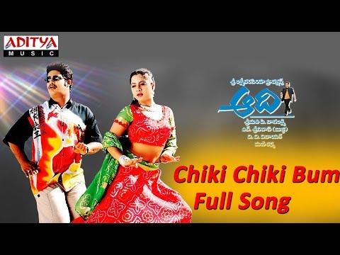 Chiki Chiki Bum Full Song ll Aadi Movie ll Jr.Ntr, Keerthi Chawla