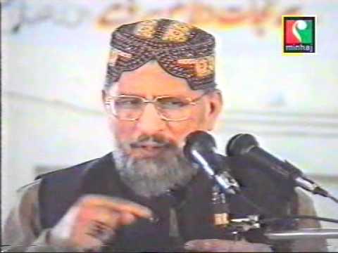 Hazrat Rabia Basri Speech Dr Tahir Ul Qadri video