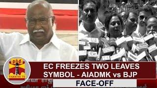 EC freezes Two Leaves Symbol - AIADMK vs BJP | Face-Off | Thanthi TV