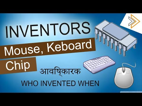 When and Who Invented Mouse, Keyboard, Computer Processor and RAM [ In Hindi ] - PART 1