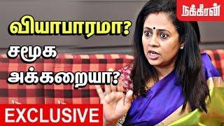ஏழைகளை வைத்து வியாபாரமா? Lakshmi Ramakrishnan Interview | What happens in Solvathellam Unmai ?