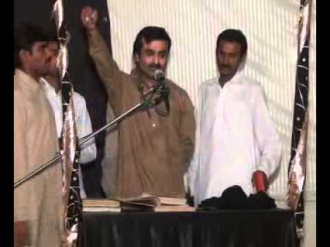 Zakir Qazi Waseem Abbas  New Qasida  2013  Khas Khas Banday  video