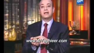 Al Qahira Al Yawm 30 10 استكمال قرائة اهم فقرات كتاب القوه
