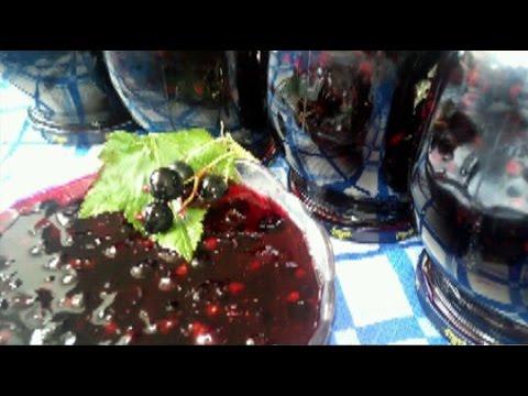 Варенье из черной смородины!!!(ароматное варенье на зиму!!! очень быстро и просто!!!)