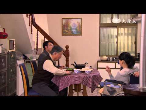 大愛-長情劇展-當我們同在一起-EP 09
