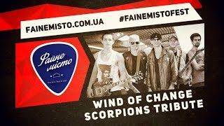 "Wind of change, Scorpions tribute (""Файне Місто"" 2015, official live video)"