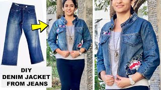 DIY: Full Sleeve Denim Jacket from Old Jeans | Coolest Girls Jacket from Jeans