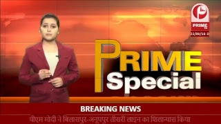 National Hindi News Channel