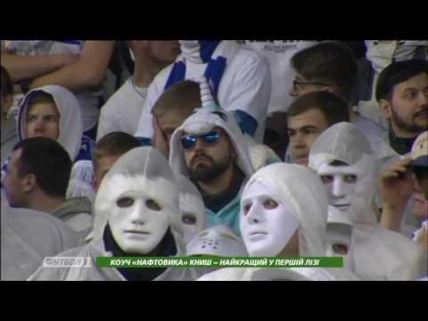 КДК наказал Динамо за поведение болельщиков