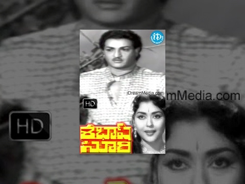 Sabhash Suri (1964) || Telugu Full Movie || N T Rama Rao - Krishna...