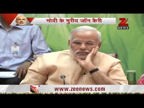 Narendra Modi's 'Sabka Saath, Sabka Vikas' is a great vision: John Kerry