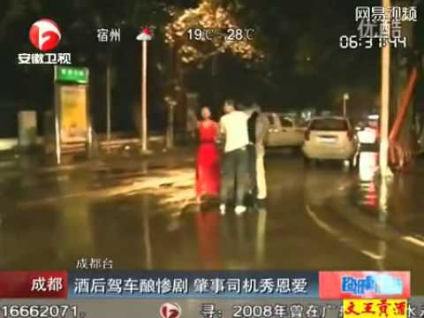 Drunk 19-year-old in Chengdu, driving without a license, kills one, injures two