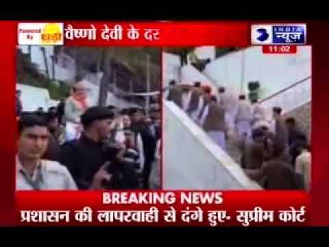 Modi kickstarts his rally after offering prayer at Vaishno Devi shrine