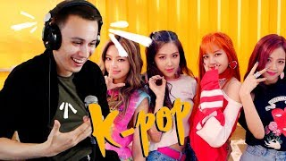 РЕАКЦИЯ НА K-POP !!! ( BLACKPINK - AS IF IT