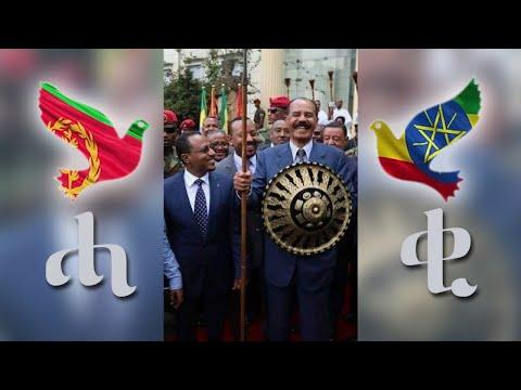 Eseyas Debesay - Haki - New Eritrean Music 2018 thumbnail