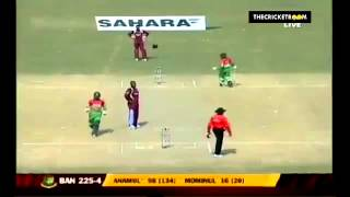 Anamul Haque 120 vs West Indies