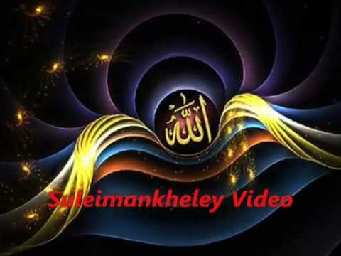 Heart Of The Quran Sharif Suria Yasin Sharif Full.1 video