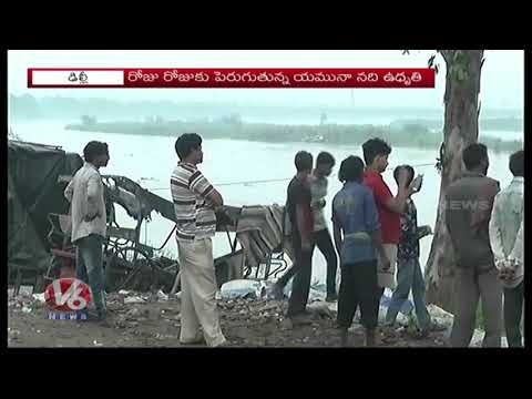 Yamuna River Crosses Danger-level Mark: Officials Started Villages Evacuation | V6 News