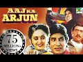 aaj ka arjun | full movie | amitabh bachchan, jayapradha  Picture