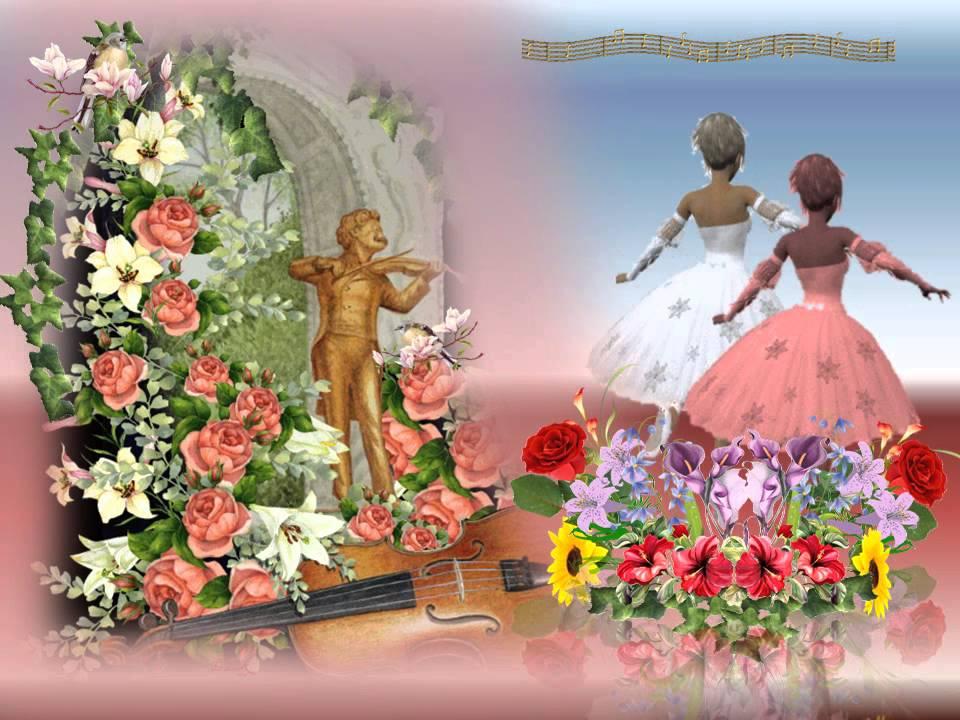 carte animée ANNIVERSAIRE FLEURS-DANSEUSE-DOMAINE DE RABREUX-485 - YouTube