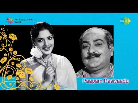 Papam Pasivadu | Amma Choodaali song