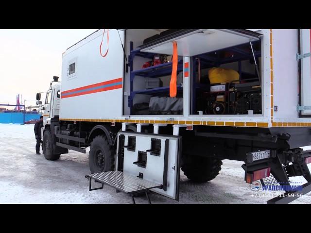 Аварийно-спасательный автомобиль Камаз 43118 для международного аэропорта Шереметьево