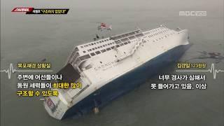 """[풀버전] 김의성 주진우 스트레이트 6회 - 세월호 """"구조하지 않았다!"""""""