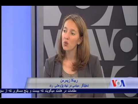 Rebecca Zimmerman discuss US new funding to Afghanistan - VOA Ashna