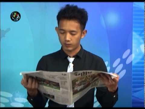 DVB -23-09-2014 သတင္းစာေပၚကဖတ္စရာမ်ား အပုိင္း (၁)